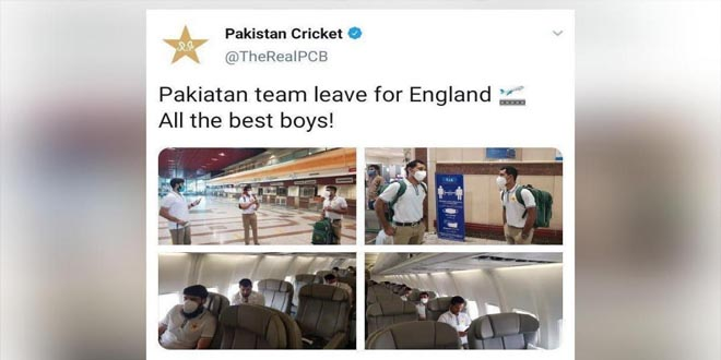 PCB trolled for misspelling 'Pakistan' in squad departure tweet
