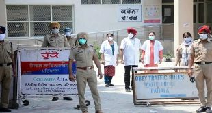 Patiala sees single-day spike of 89 COVID-19 cases