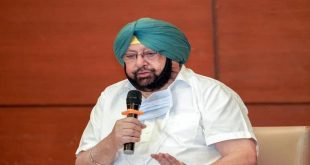 Capt Amarinder Announces Exemption for Such Inbound Domestic Travellers With Conditions