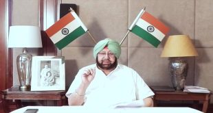 Akalis Have Sold Out Punjab's Interests By Supporting Anti-Farmer Ordinances, Says Capt Amarinder