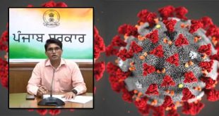Coronavirus: Punjab's Rural Development Director Vipul Ujjwal tests positive