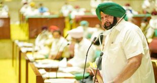 Punjab Vidhan Sabha session extended by one day