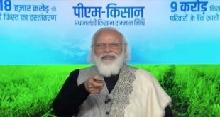 In talks with farmers, PM Modi promotes Kisan Credit Card